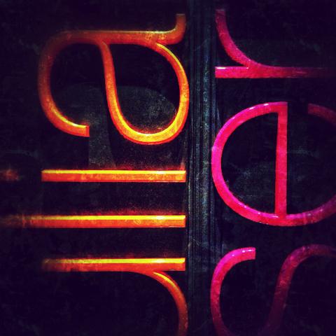 typographic tapas