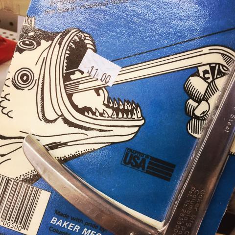 seafood purge-o-lator