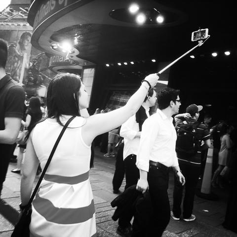narcissism on a stick